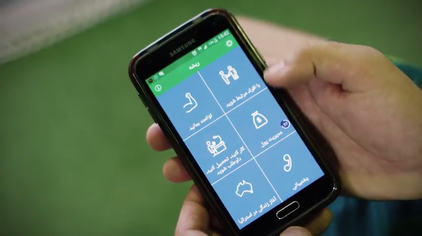 Person holding mobile app
