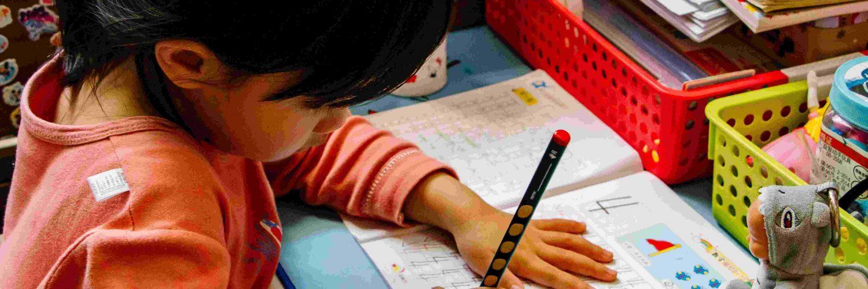 Classroom resources header