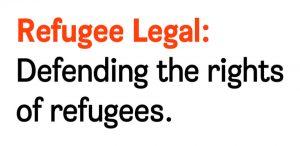 Rilc_logo_orange_tagline ( )